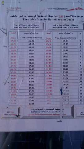 Abu Dhabi bus schedule